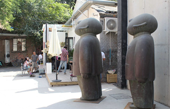 Beijing 798 Art Zone Day Tour