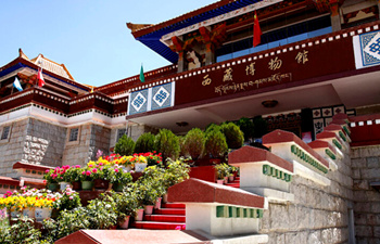 4 Days Lhasa & Lhasa Museum Seniors Tour