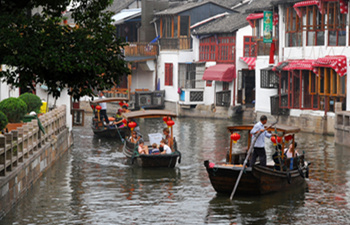 1 Day Zhujiajiao & Huangpu River Cruise Bus Tour