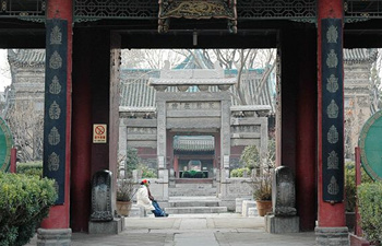The Great Mosque in Xian