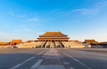 1 Day Beijing Classic City Bus Tour