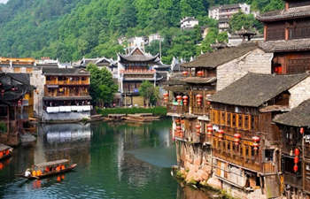 5 Days Zhangjiajie & Fenghuang Old Town Tour