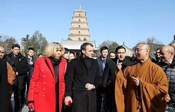 Foreign Dignitaries' Preference to Xian