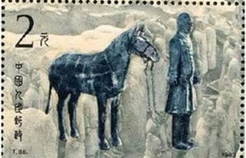Postage Stamps Related to Xian