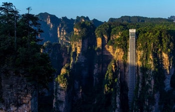 2 Days Zhangjiajie Tour