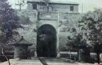 Name Source of Ancient Streets in Xian