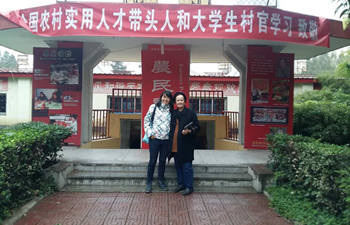 One Day Country Tour to Huxian County