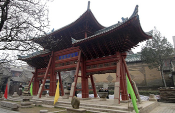 1 Day Beijing-Xian Tour by Overnight Train – B