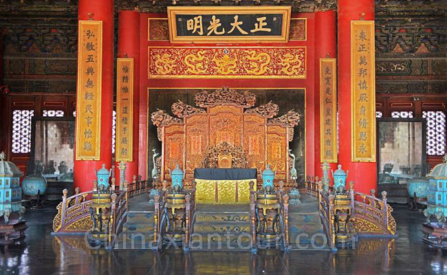 Beijing Panda and Forbidden City Day Tour