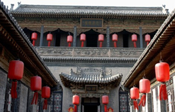 4 Days Datong & Pingyao Tour