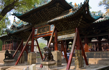 2 Days Classic Pingyao Ancient City Tour