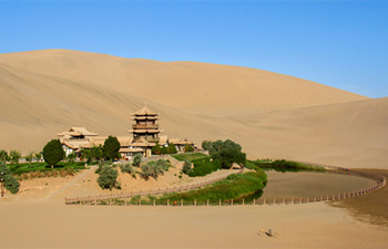 14 Days Silk Road Tour with Beijing & Shanghai