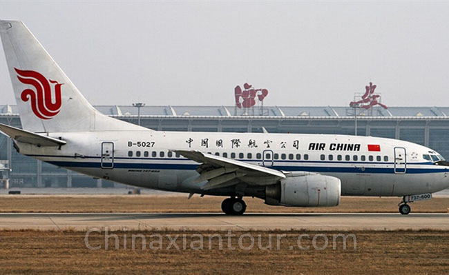 Xian Airport Transportation