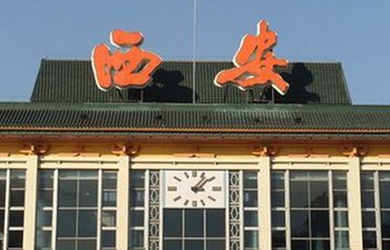 Xian Railway Station Transportation