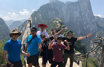 Xian Mt Huashan Adventure Day Tour