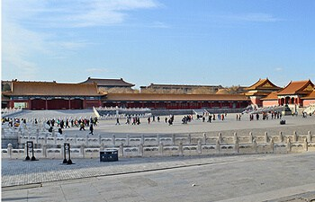 Half Day Forbidden City Private Tour