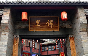 2 Days Chengdu Panda Tour
