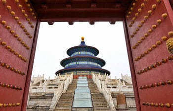 4 Days Beijing & Xian Highlight Tour by Flight