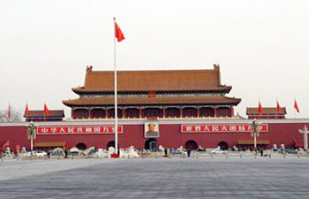 Half Day Forbidden City Private Tour – No shopping