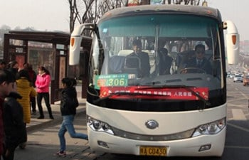 Buses to Major Attractions in & Nearby Xian
