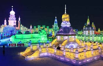 3 Days Harbin Culture Tour