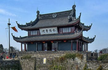 One Day Suzhou Tour with Grand Canal Cruise