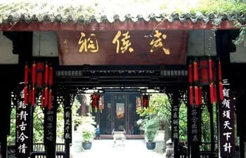 2 Days Chengdu & Xian Tour