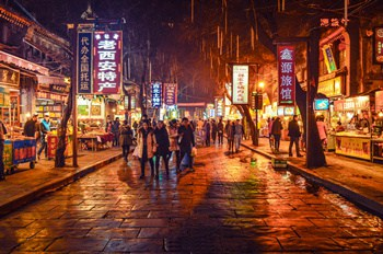 Xian Muslim Quarter: 2-Hour Night Walking Foodie Tour