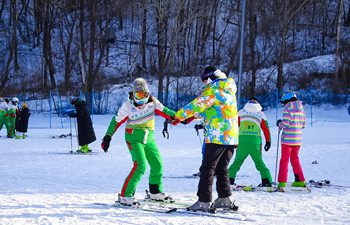 One Day Private Yabuli Skiing Tour from Harbin
