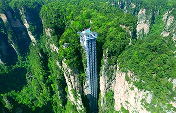 2 Days Classic Zhangjiajie Natural Wonders Tour