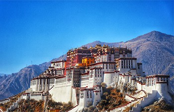 5 Days Lhasa Essence Tour with Yamdrok Lake & Local Tibetan Family Visit