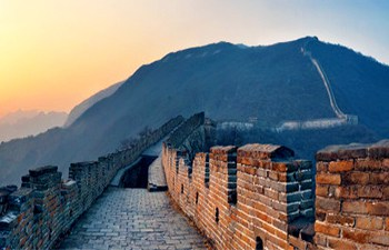 3 Days Beijing Highlight Tour from Tianjin Cruise Port