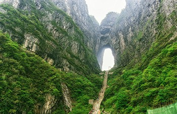 3 Days Zhangjiajie Highlight Tour from Beijing by Air