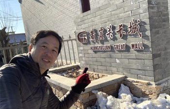 Yet another Great Trip with China Xian Tour