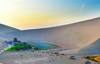 Echoing-Sand Mountain (Mingsha Shan) and Crescent Lake