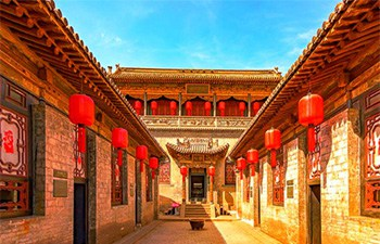 Qiao Family Compound: Explore a Masterpiece of Traditional Civil Architecture
