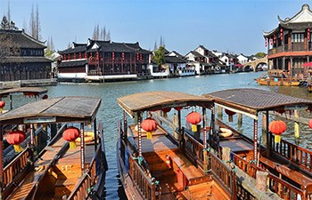 Half Day Shanghai Tour to Zhujiajiao Water Town