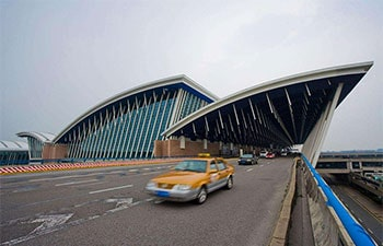 Shanghai Pudong Airport Transfer Service