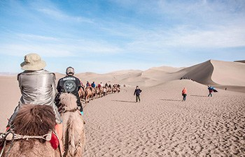 3 Days Jiayuguan Dunhuang Tour by High-speed Train