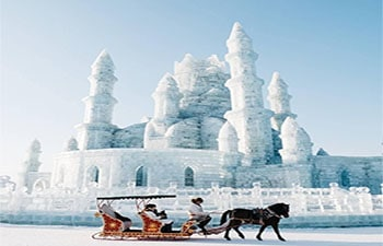 4 Days Best Harbin Winter Tour:Explore the Fantastic Ice and Snow World, Yabuli and Snow Town