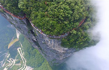 4 Days Best Xian-Zhangjiajie Tour by Flight