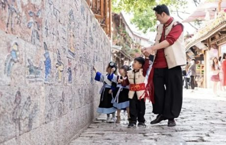 5 Days Dali & Lijiang Family tour with Boutique Hotels