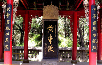 The Mausoleum for the Yellow Emperor
