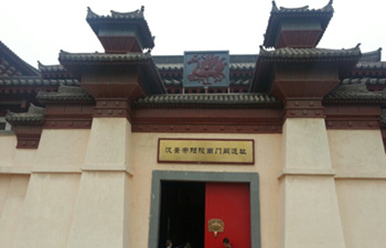 Yangling Mausoleum of Han Dynasty
