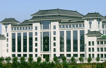 The university libraries in Xian