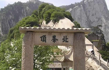 The North Peak Cable Car of Mt. Huashan is Under Maintenance from Dec 08 to Dec 15