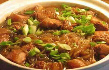 The Hanshui·Pao Soup Assembly