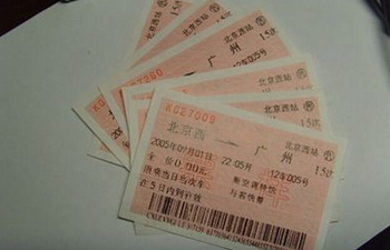 The train tickets during the Spring Festival will be released 60 days in advance