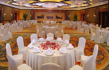 The Welcome Banquet of the APEC, 2014