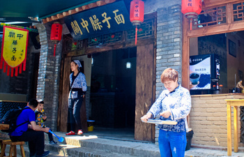 Bailuyuan Folk Culture Village Opened in May